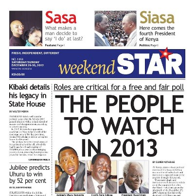 people to watch 2013